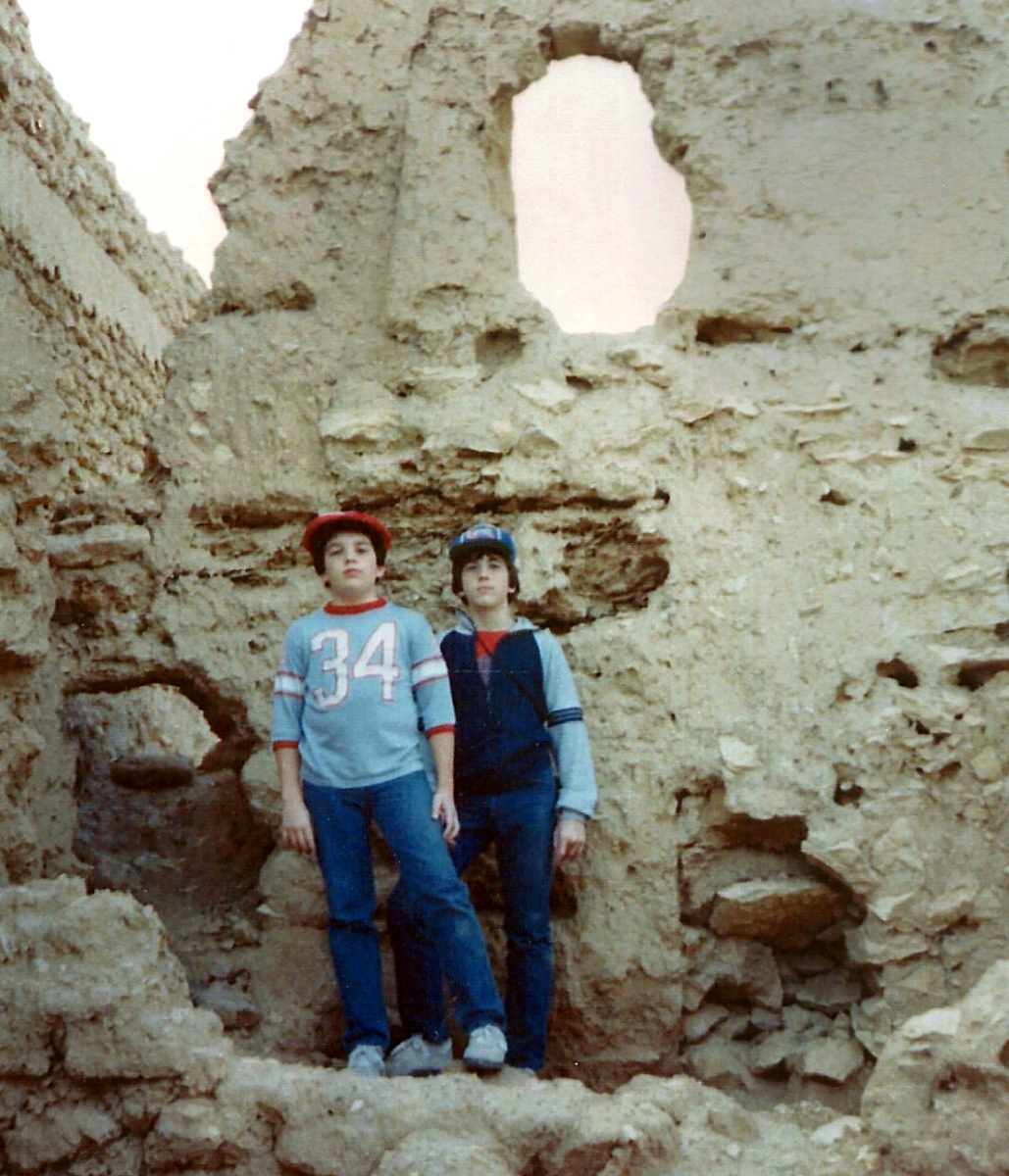 Why We Travel: Saudi Arabia, 1982