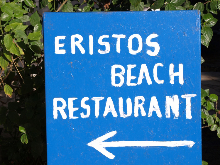 Eristos Beach Restaurant Tilos